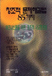 Cover of Korean edition